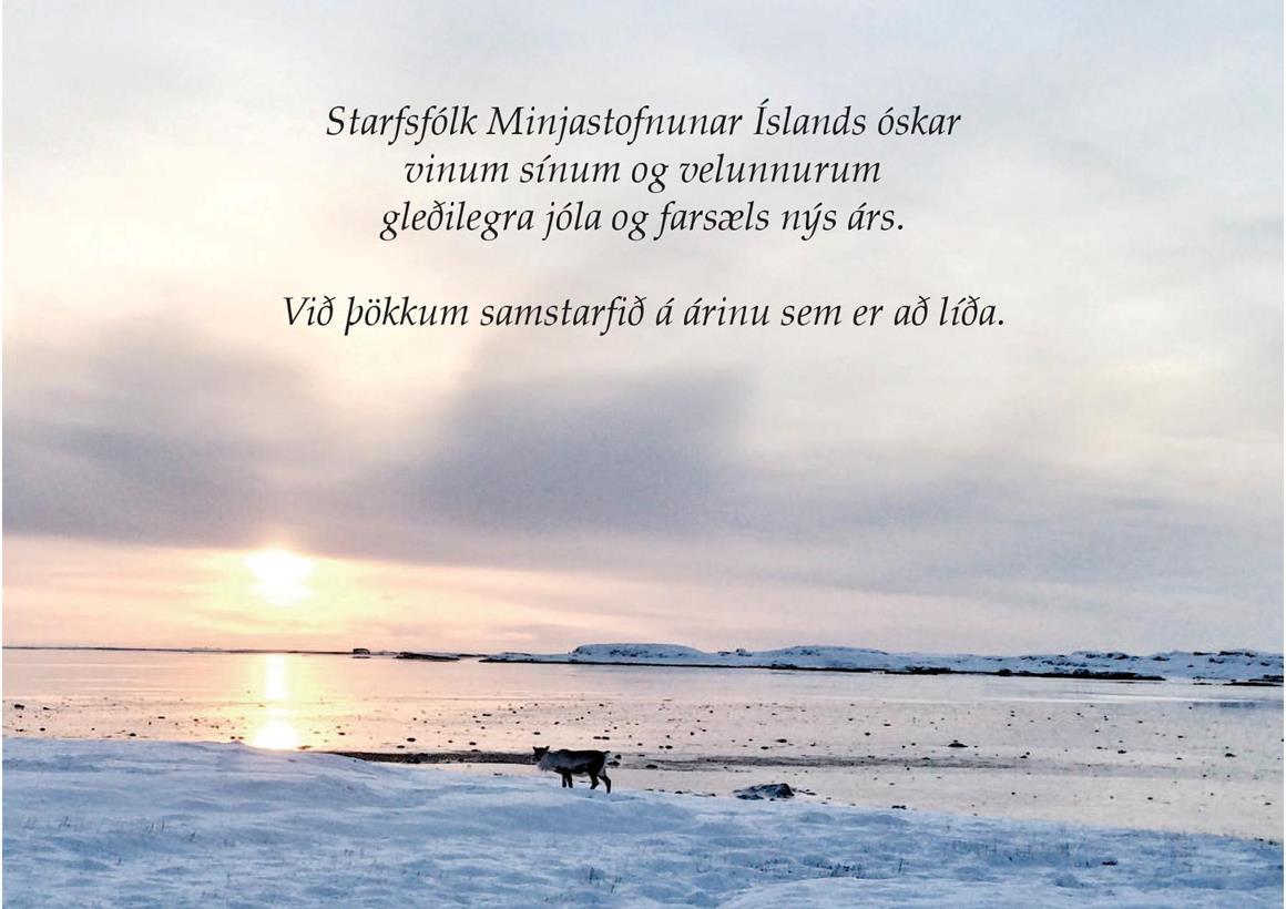 Jólakort Minjastofnunar Íslands 2017