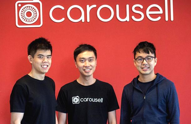 Carousell Team