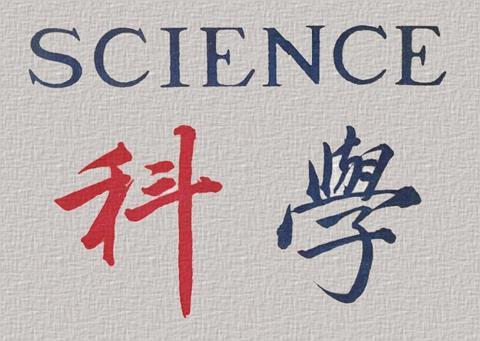 Chinese Immunology