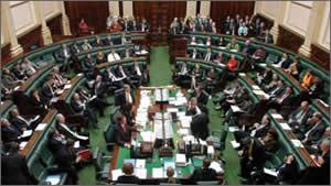 NSW Parliament