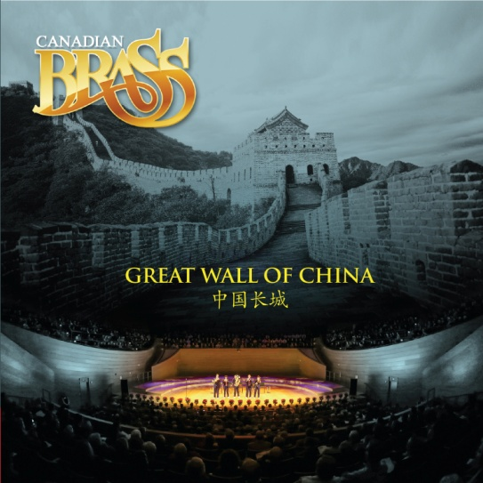 Great Wall of China CD receives 2015 JUNO Nomination