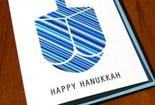 I Want This  Mod Hanukkah Card In Milwaukee