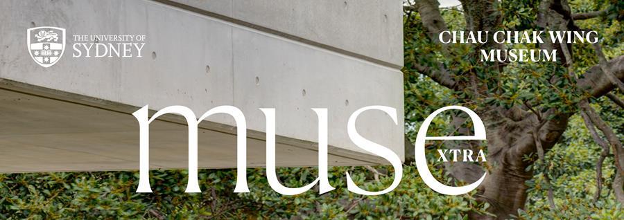 Muse Extra, Chau Chak Wing Museum, University of Sydney, building detail. Photo: Brett Boardman.