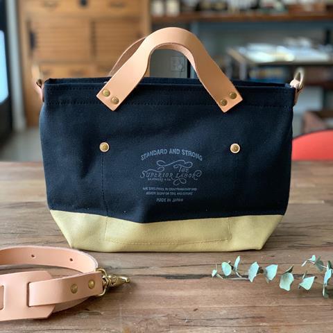 Analogue Bag