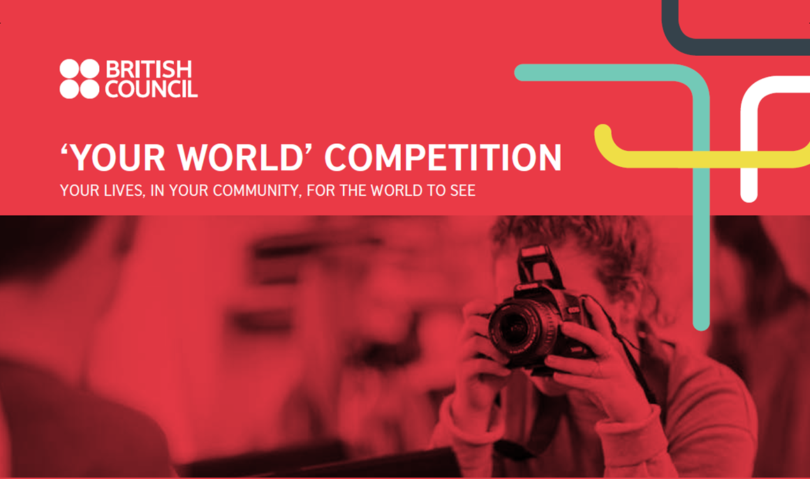 Welcome to the sixth Your World global competition