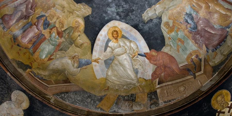 Image credit: The Resurrection, 1316-1321, The Church of Holy Savior in Chora, Istanbul, Turkey, Chora Museum, Ayhan Altun / Alamy Stock Photo.