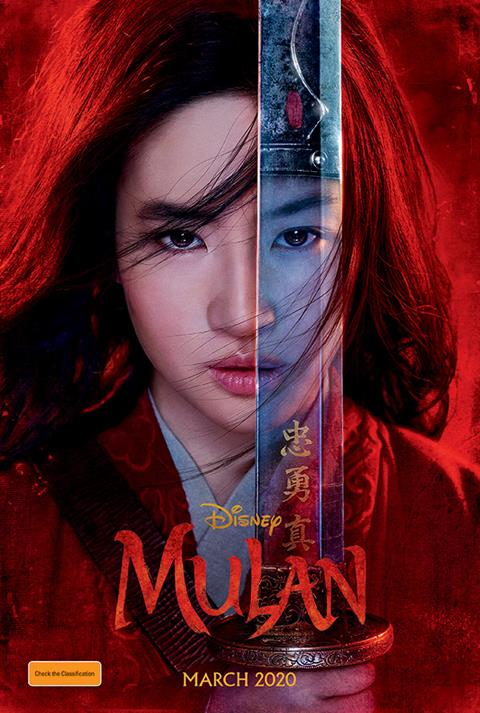 Watch the Mulan Trailer