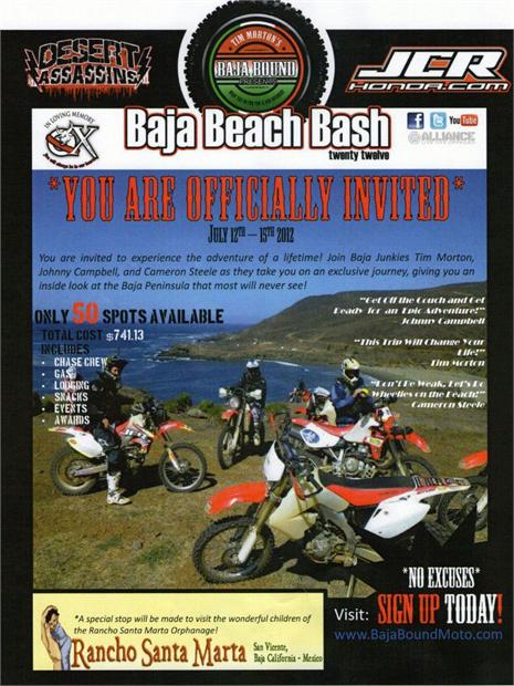 2012-baja-beach-bash-invitation