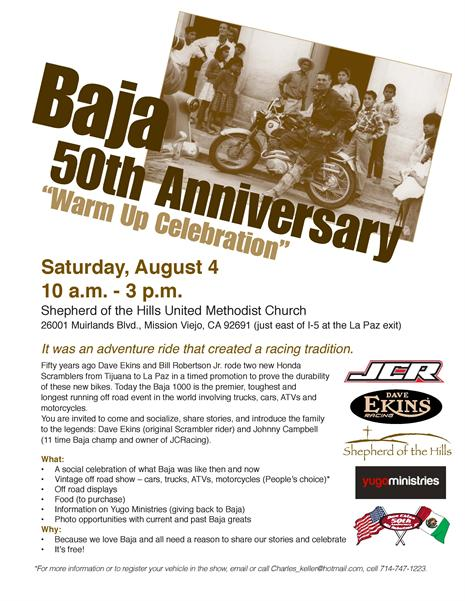 Baja 50th Anniversary Warm Up Celebration!