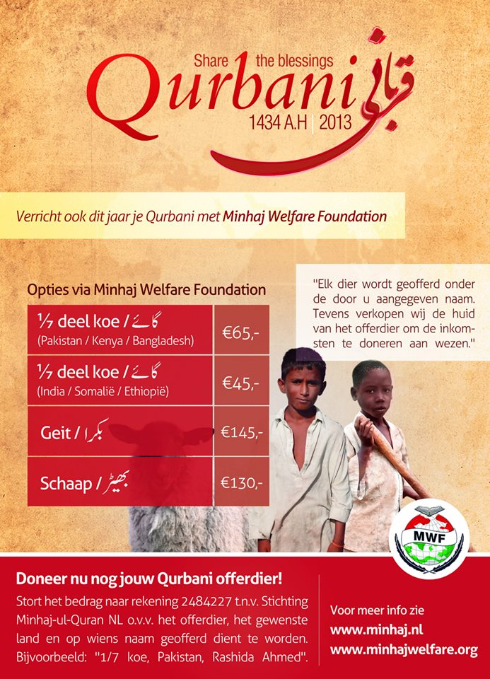 Qurbani 2013 met Minhaj Welfare Foundation