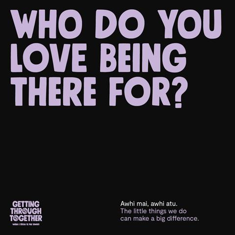 Who do you love being there for?