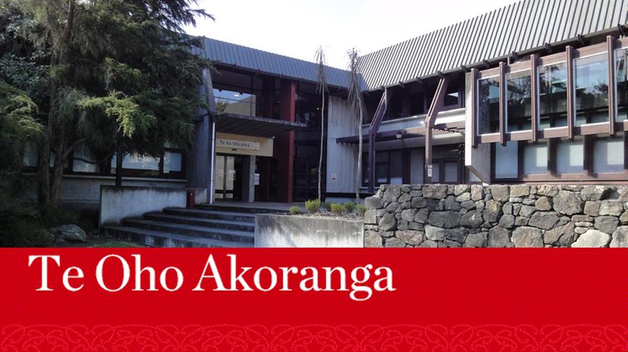 Te Ao Mārama building