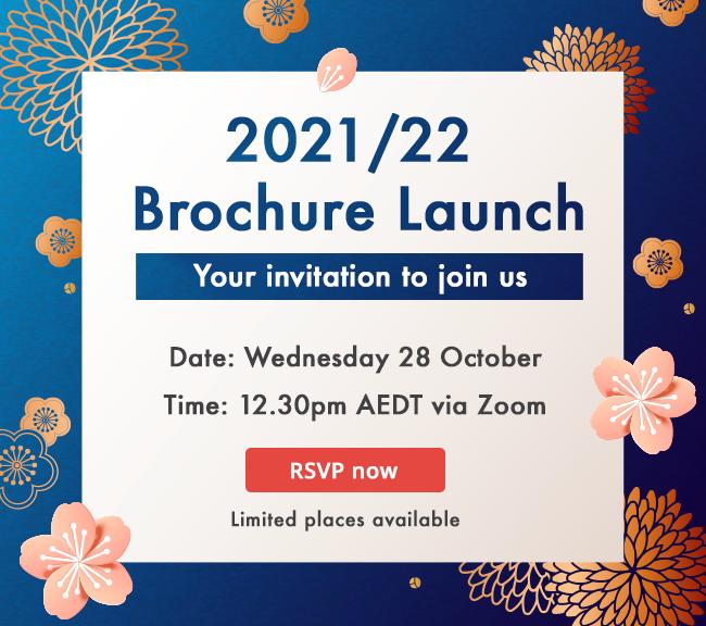 Brochure Launch Event